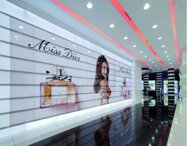 Sephora Perfume Shop Sagitario Lighting